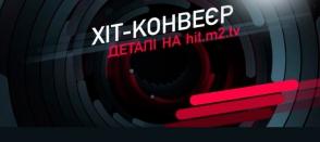 М2 готує гала-концерт за участі фіналістів конкурсу «Хіт-конвеєр»