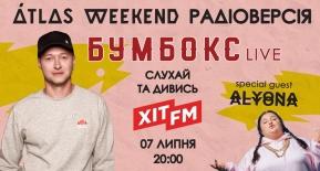 ATLAS Weekend на Хіт FM у радіоверсії