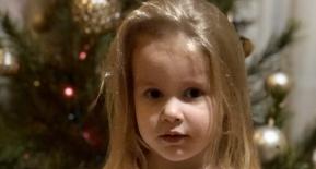 Боярко Поліна, 3 роки