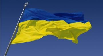 Хеппі Ранок роз'яснює ситуацію щодо введення воєнного стану в Україні