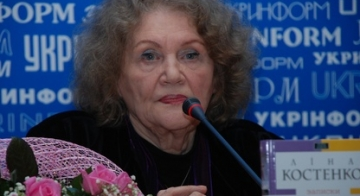 День народження геніальної поетеси Ліни Костенко