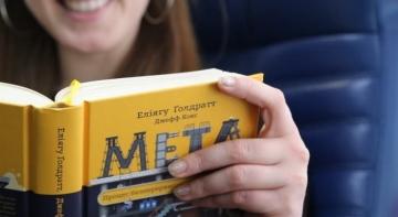 Скільки книжок купують українці?