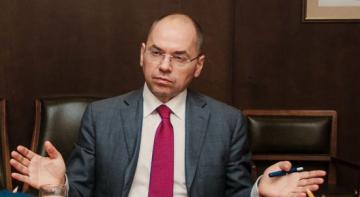 Пішов у відставку міністр Степанов