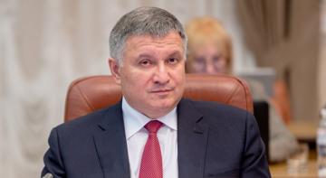 Аваков подав у відставку