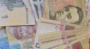 Більшості українцям не подобається їхня зарплата